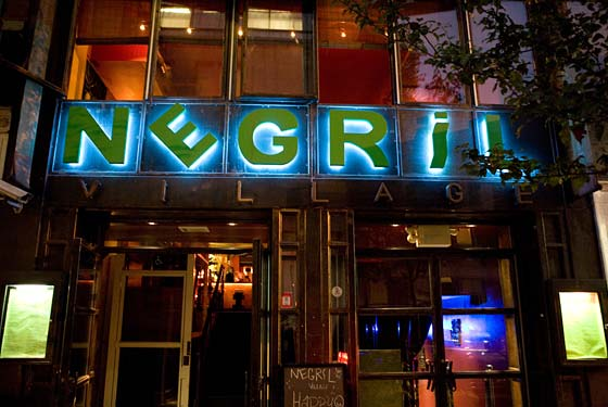 Image result for negril village nyc